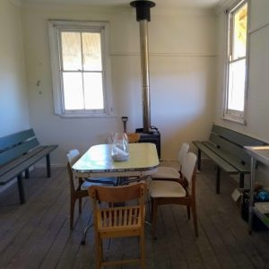 The refurbished interior